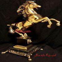 اسب برنزی پایه سنگی