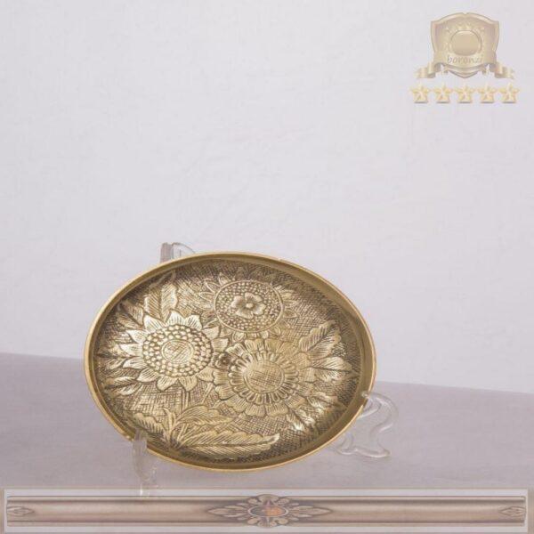 بشقاب کوچک برنجی ۵۵۷