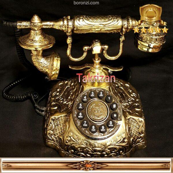 تلفن برنزی گرد