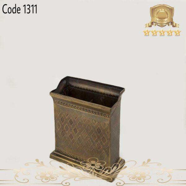 جا کاردی برنجی آنتیک کد ۱۳۱۱
