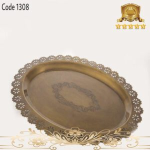 سینی برنجی آنتیک ۱۳۰۸