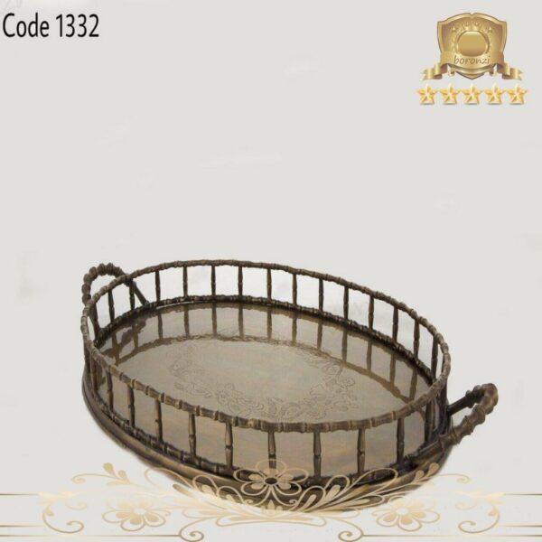 سینی دسته دار برنجی ۱۳۳۲