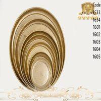 سینی گرد ۱۳ سانتی برنجی ۱۶۳۳