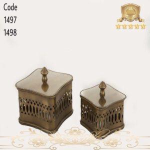 شکلات خوری برنجی درب دار ۱۴۹۷