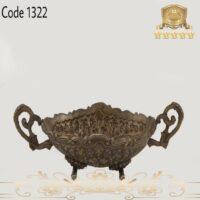 شکلات خوری طرح گل برنجی ۱۳۲۲