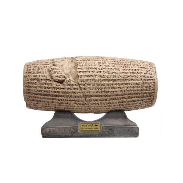مجسمه منشور آزادی ملل کد MO110