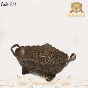 میوه خوری طرح دار برنجی ۱۳۴۴