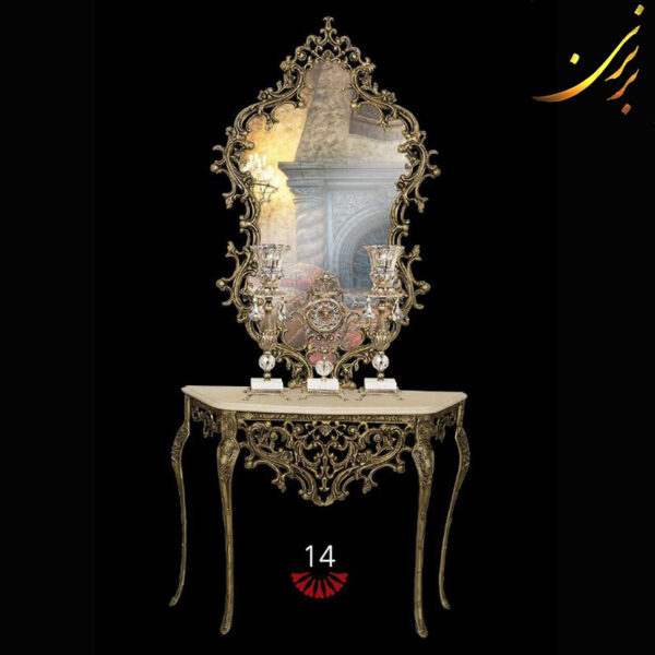 آینه-آلومینیومی-کد-14