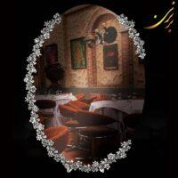 آینه عروس 94