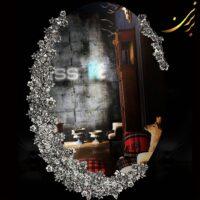 آینه عروس 97