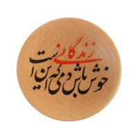 بشقاب سفالی اشعار ناب لوح هنر مدل 330