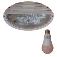 چراغ دیواری ترک الکتریک مدل ابرویی همراه با لامپ ال ای دی 12 وات خزرشید