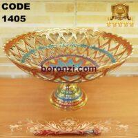 میوه خوری برنجی هندی مینا کد 1405