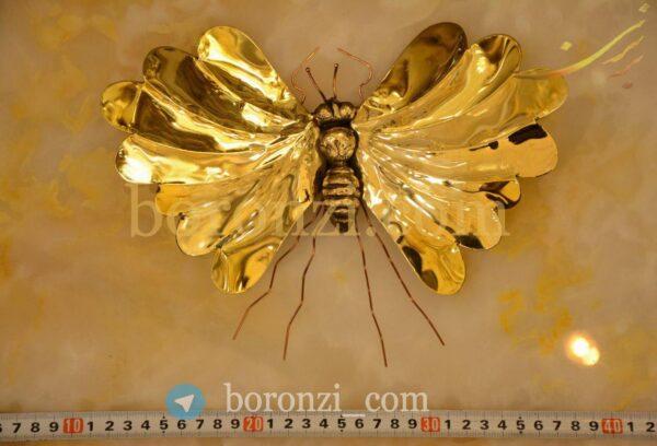 دیوار کوب برنجی زنبور بال بسته بزرگ