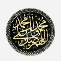 بشقاب سنگی مدل محمد ص کد BM01
