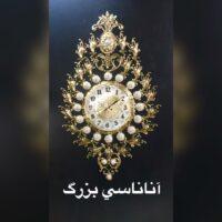 ساعت دیواری برنزی مدل آناناسی بزرگ