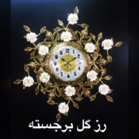 ساعت دیواری برنزی مدل رز گل برجسنه