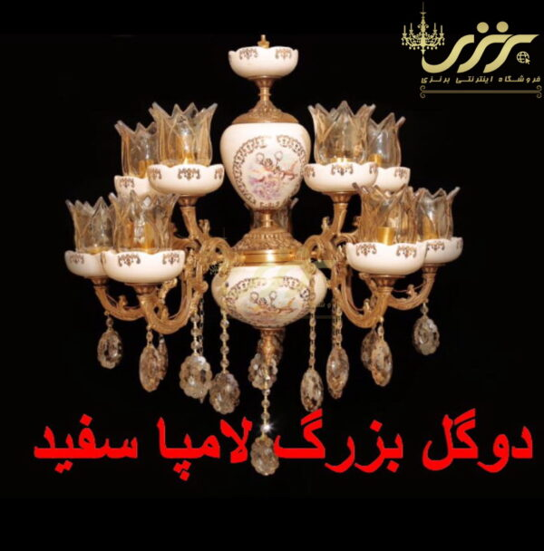 لوستر برنزی دو گل بزرگ لامپا سفید